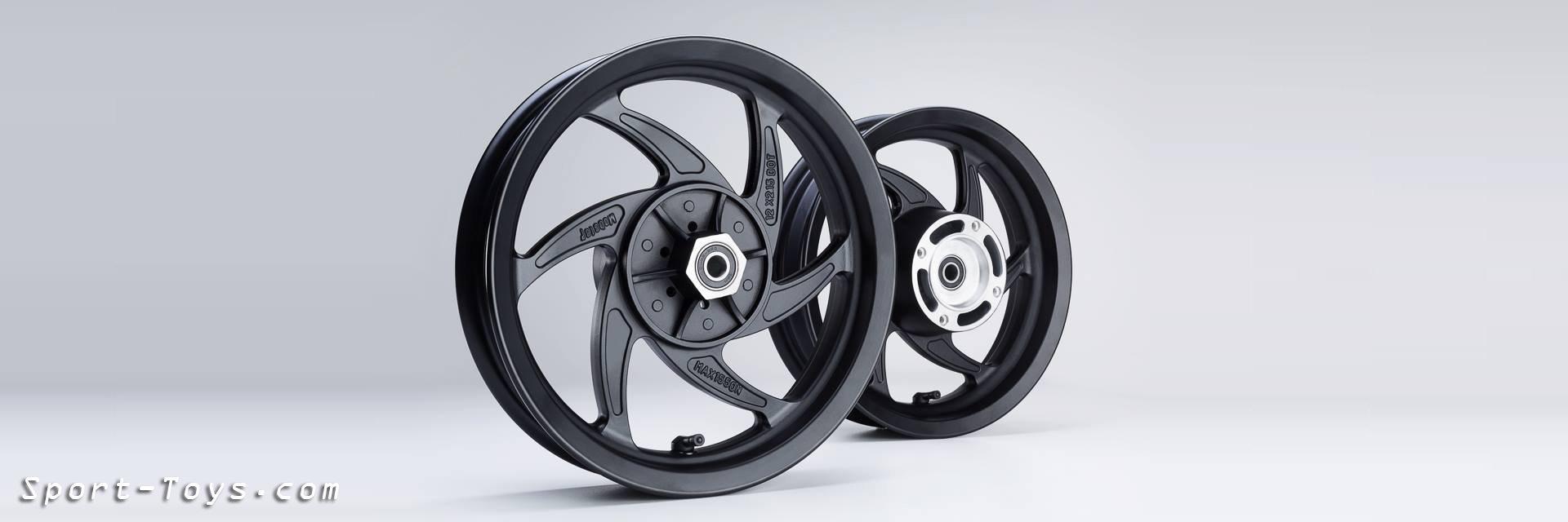 12 Tubeless Rims For Pit Bike Minigp Scooter Mini Motard